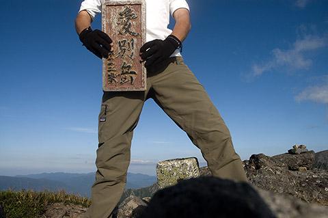 16時30分、愛別岳の山頂に到着。