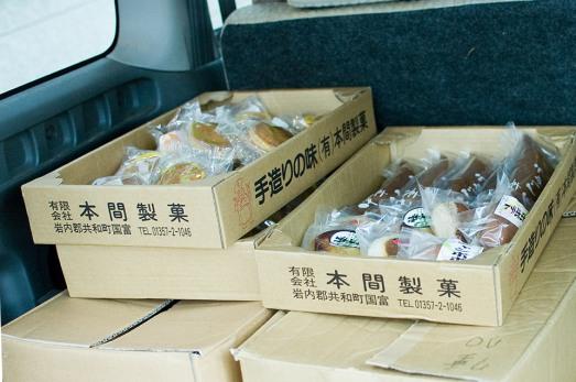 本間製菓のお菓子